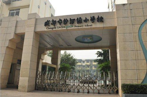 天悦城:城北2.5环品质华宅