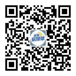 四川自由贸易试验区已正式挂牌 分成都和泸州两部分