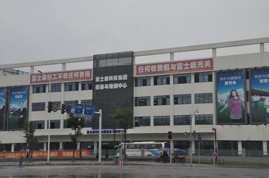 龙湖时代天街 城西唯一商业巨舰