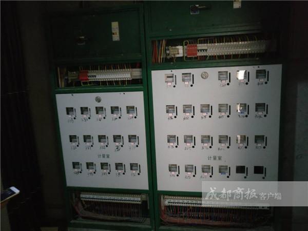 成都某公寓电价离谱 住户最高1月交1300多电费