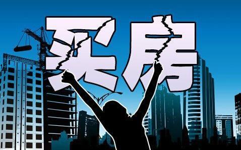 """为买房而""""离婚"""" 中国正给全世界讲述冷笑话"""