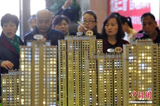数据显示 中国15个一二线热点城市房价全线降温