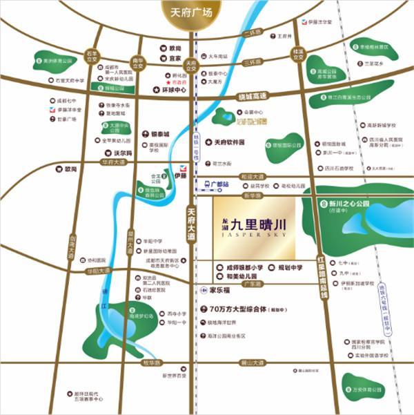 龙湖新项目九里晴川启幕 城南最好低密度社区