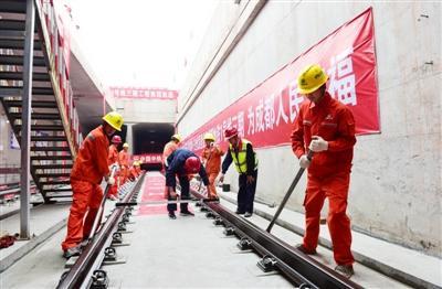 成都地铁1号线三期南段轨通 北段预计9月实现轨通