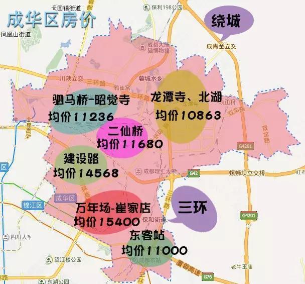 5月房价地图:主城均价15768元/㎡ 郊县都买不起了