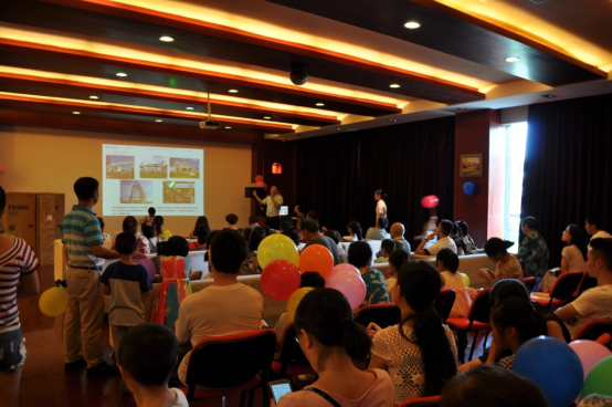 华侨凤凰国际城 首批商家入驻仪式圆满举行