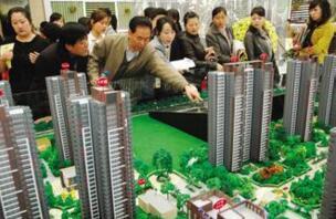 房地产融资冷热胶着 个人按揭贷款下降几率陡升