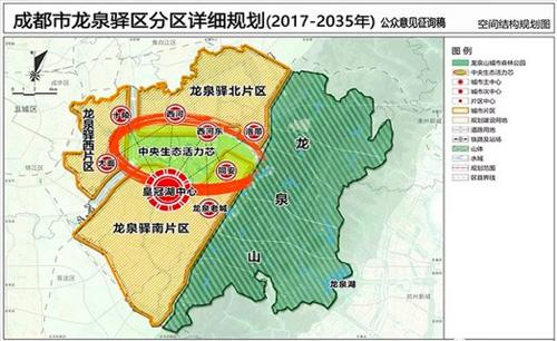 【转载】成都今年推进20项建设工作龙泉山畔谁将先受益