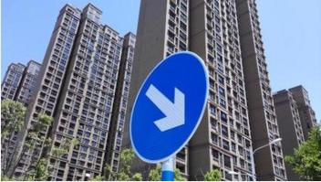 新时代的中国房地产向何处去 炒房潮难以卷土重来