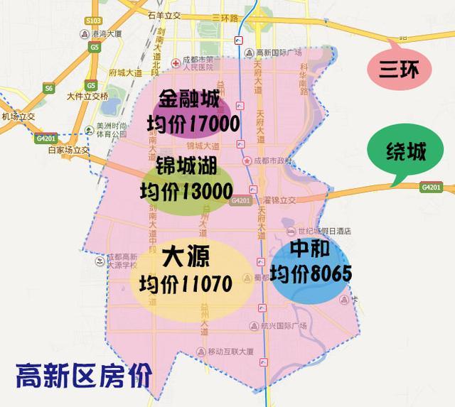 成都区域房价地图 9月高新区均价环涨5.82%图片