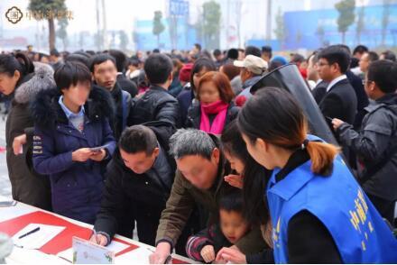 中南海棠集  成都首座海棠主题销售中心华美绽放