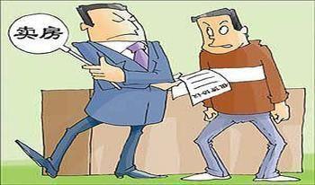 新房二手房贷款首付区别大 买二手房规避的问题