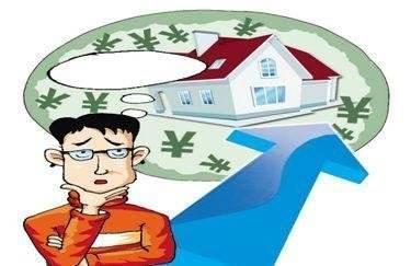 购房指南:新手买房请按这些流程走