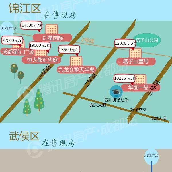 帮帮图解:成都主城区现房房价地图图片