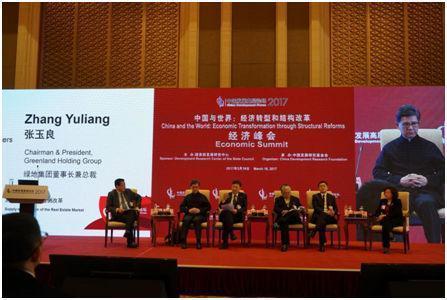 """中国房地产市场到了挤""""泡沫""""的时候了吗"""