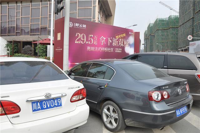 华腾舒云居 29.5万起拿下新双楠板块地铁房