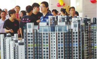 社科院:房地产总体下行是趋势 房价稳中还有升