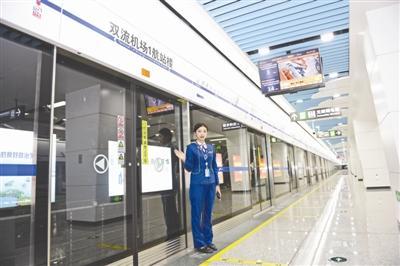 成都地铁10号线芙蓉班组 对标空姐讲英语修礼仪