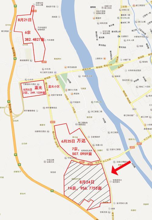 成都土拍|万达底价拿下都江堰玉堂14宗共956亩土地