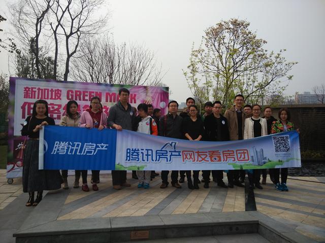 3月14日城南看房团起航 多个楼盘获网友赞许
