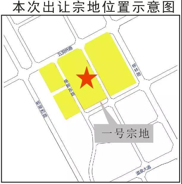 温江地块流拍,邛崃楼面地价被刷新至3263元/㎡