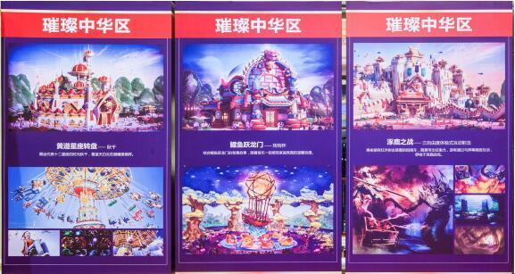 """恒大童世界""""中国内涵""""坚定文化自信"""