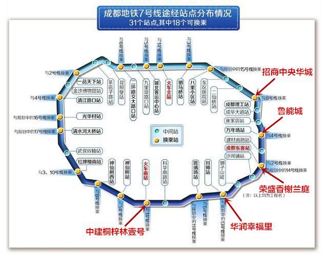 五大地铁换乘站在这里 速抢多线交轨的地铁盘