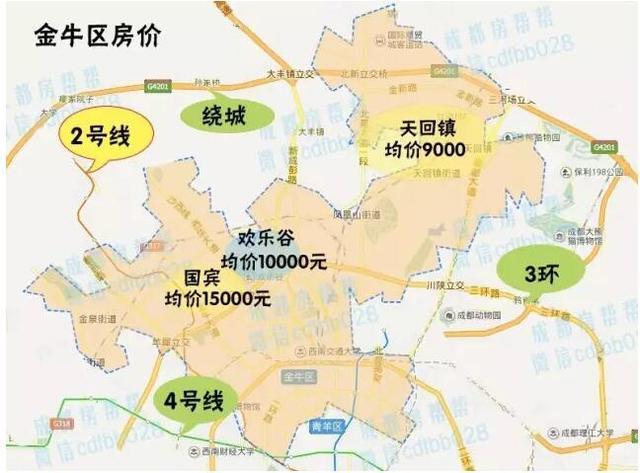 成都7月房价地图:主城均价16405元/平 全款成趋势