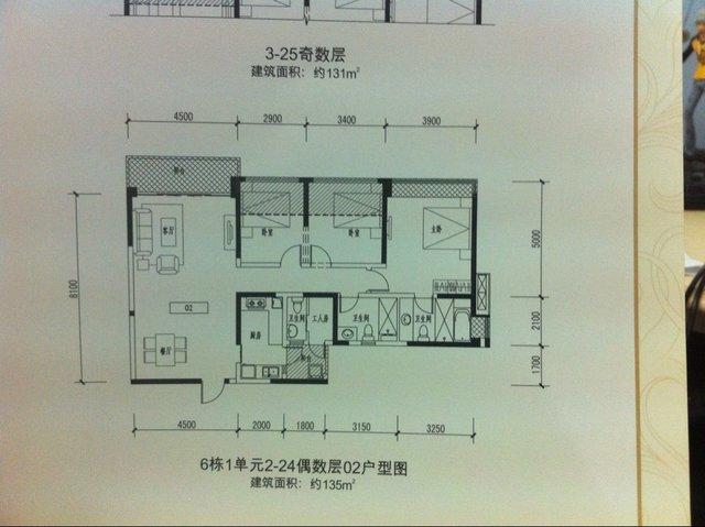 6大商圈环绕 坐拥2.5环交通枢纽的地铁房