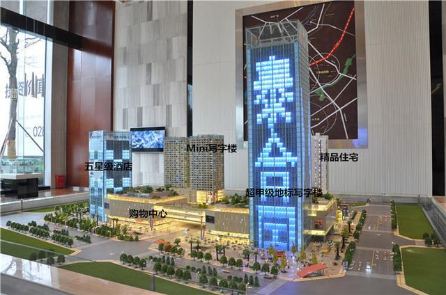 泰合国际财富中心 东大街投资综合体