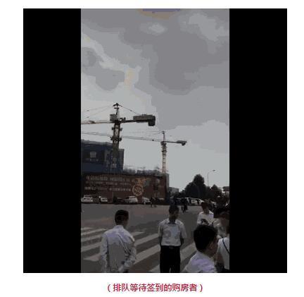 隆鑫印象东方摇号作假涉嫌集资 今晚开盘就维权