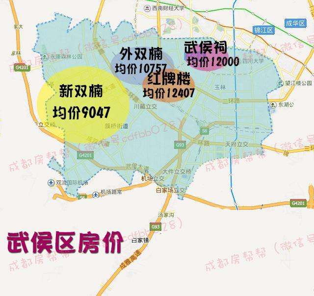成都4月房价地图 50万可能买不到主城区了图片