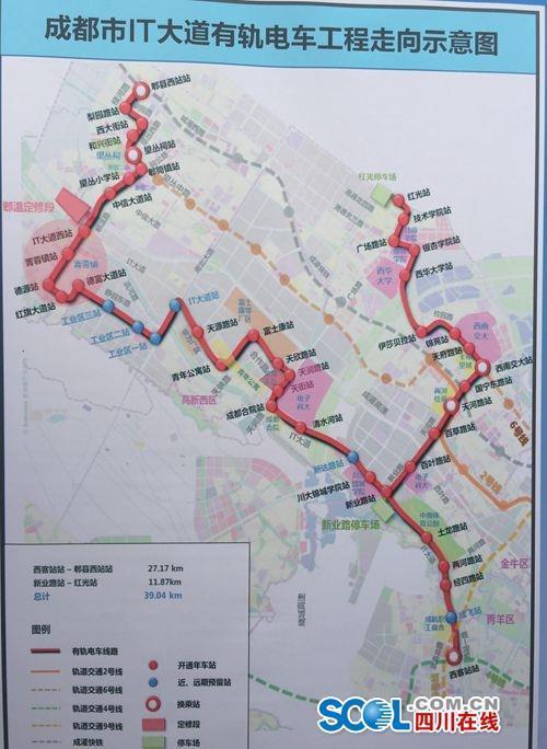 成都IT大道有轨电车开工 可与4条地铁线换乘