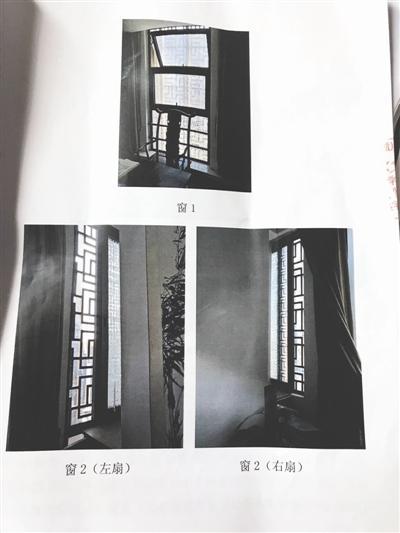 写字楼玻璃幕墙开窗太少 业主状告开发商