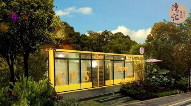 湾汇俱乐部 创意集装箱商业实景图图片
