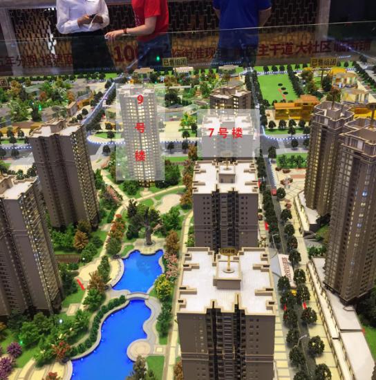 实探54万起买恒大绿岛新城精装瞰湖三居 出门即享公园商圈