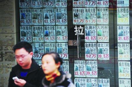 重庆二手房暴涨 一套32万元的房子10天涨2万