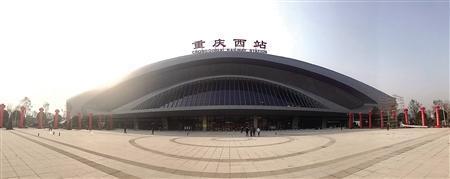 重庆西站即将投用 快看如何进出站