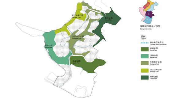2016中国海绵城市建设系列案例介绍之---重庆华侨城大型海绵社区规划图片