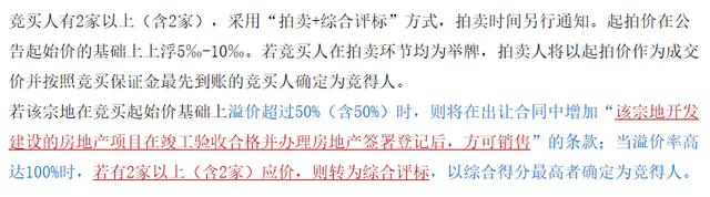 """重庆将有多个楼盘现房销售,跟""""图文不符""""的期房说拜拜!"""