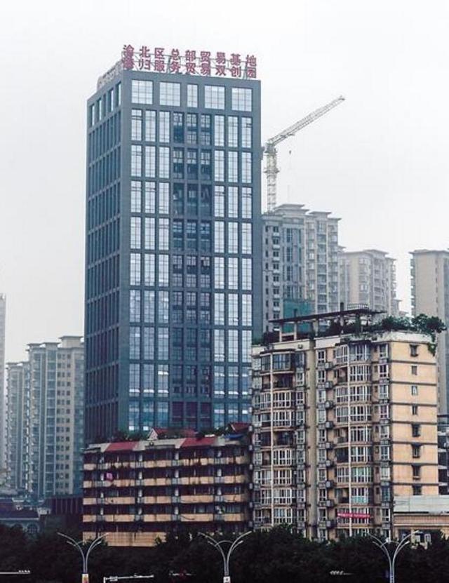 北区买房数不尽的优势 这十大经济地标你知道吗?