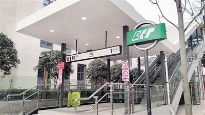 爱上重庆轨道交通,我有N个理由!