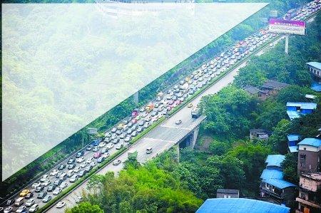 黄桷湾立交施工 大佛寺大桥至四公里段半幅封闭