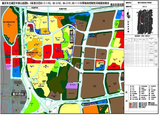 九龙坡区规划图