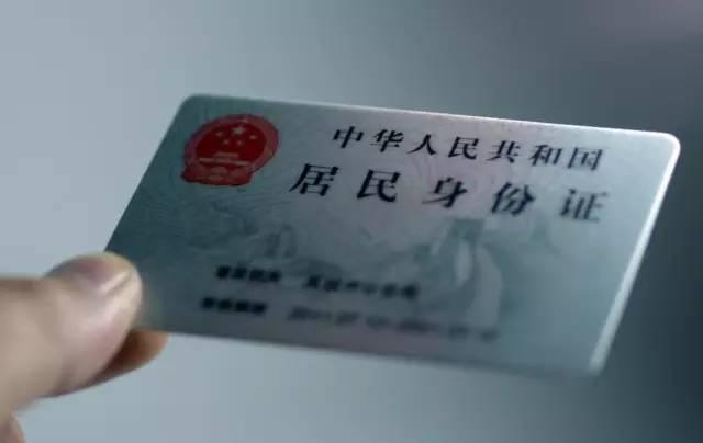 有效具体包括 1983到1992年出生的云南人,再不去做这件事,春节连家都