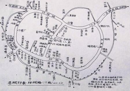 """""""老万州""""手绘地图还原老城昔日风貌_房产重庆站_腾讯网"""