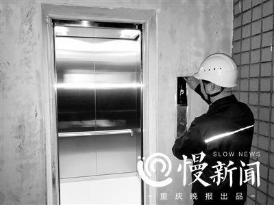 渝中区首台既有住宅加装电梯投用 政府补助50%