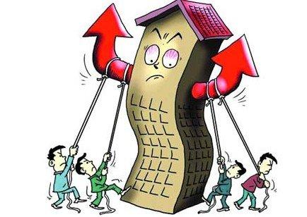 """楼市调控再出""""国五条"""" 扩大房产税试点"""