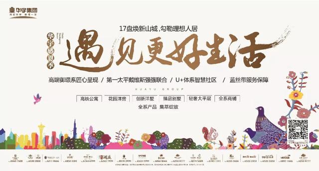 """""""2018华宇之夜""""李玉刚十年经典演唱会圆满落幕"""