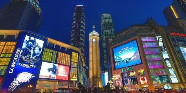 什么叫商圈?重庆有自己的标准啦!